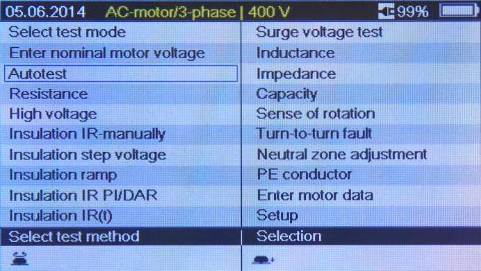 MotorAnalyzer2 Hlavní menu