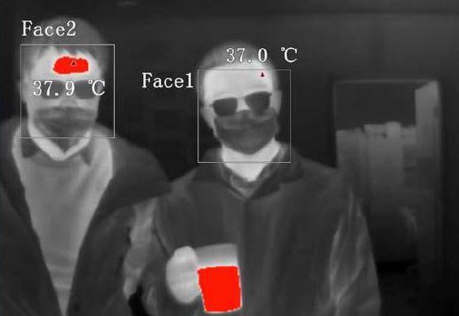 Jak přesně měřit teplotu termokamerou vrámci prevence COVID-19? obr6-1.jpg